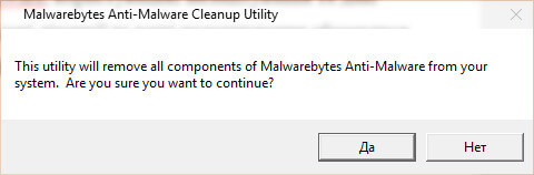 Malwarebytes Clean Uninstall Tool