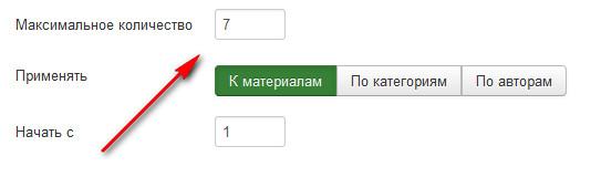 Уроки по k2 joomla параметры настройки категории k2