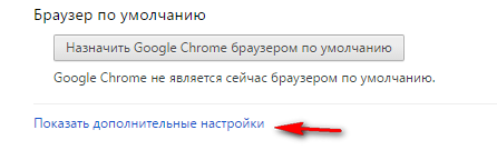 Перенос паролей в браузере Google Chrome