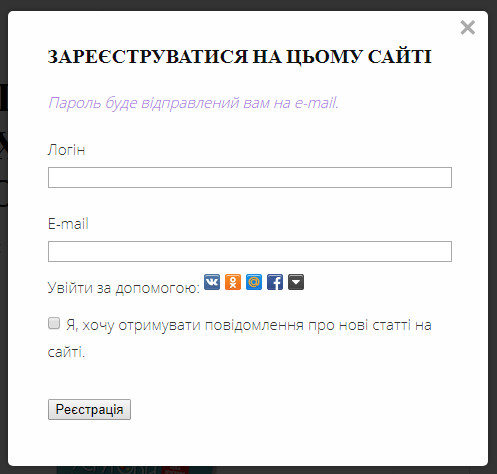 Login With Ajax