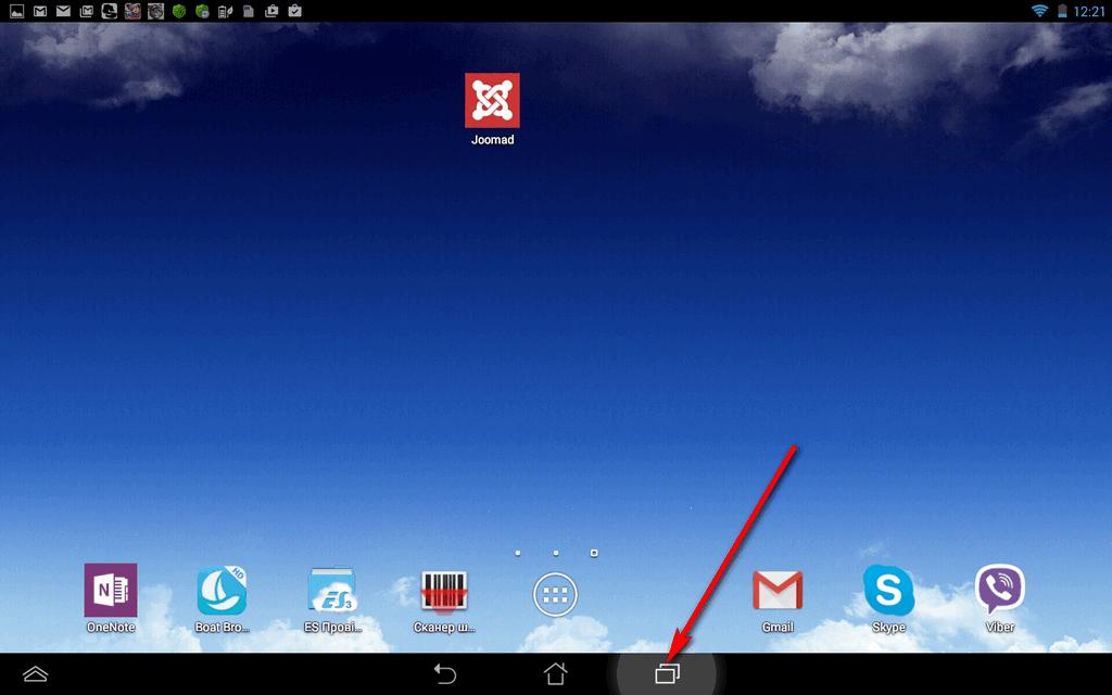 Як зробити скриншот на планшеті ASUS MeMO Pad FHD 10