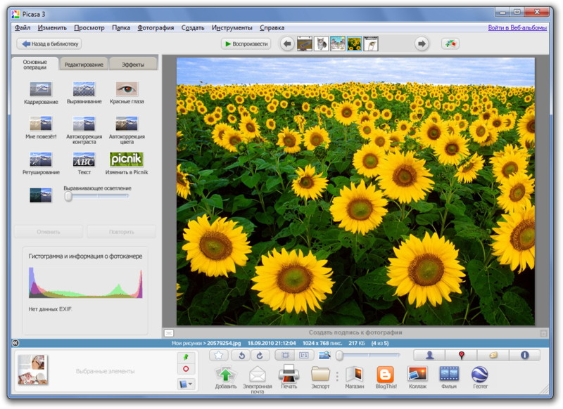 Getting Started with Picasa 3 - Wikispaces