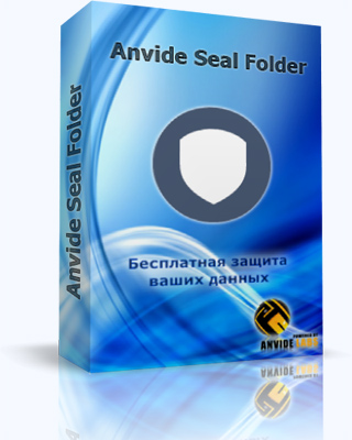 Anvide Seal Folder