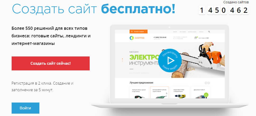 Безкоштовні хостинги для створення сайтів как создать хостинг для сервера minecraft