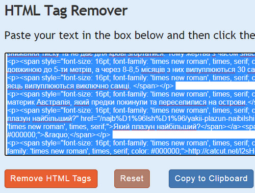 How to clear a web page of html tags