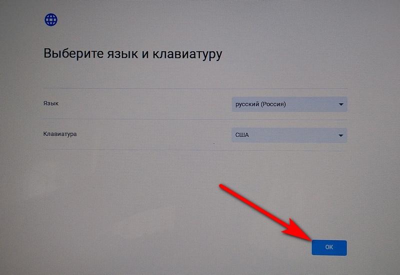 Как установить chrome os на ноутбук. Установка Chrome OS на ноутбук