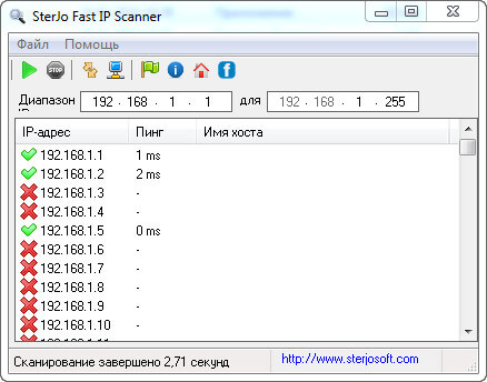 Free IP address scanner