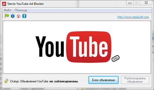 YouTube Ad Blocker