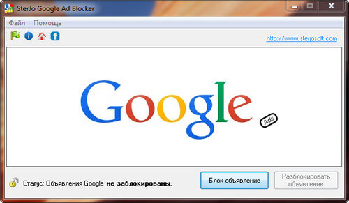 A simple Google ad blocker