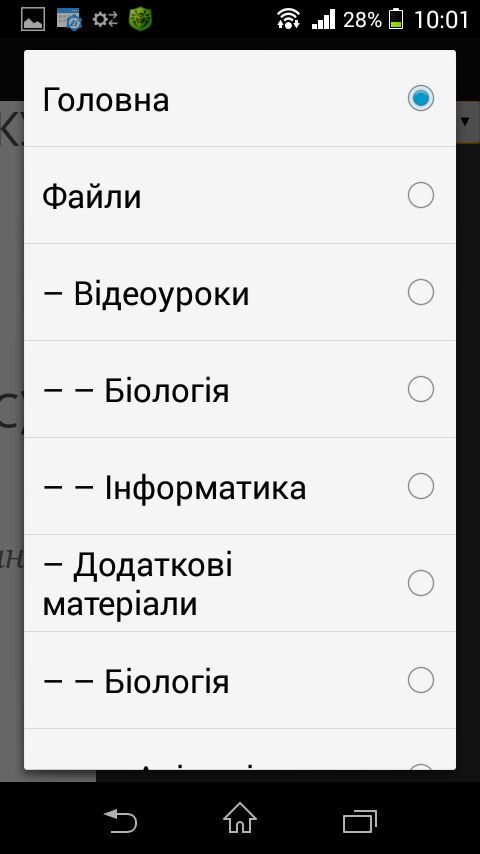 mobile menu wordpress